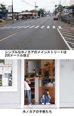 0730_04.jpg