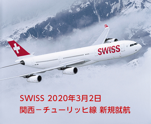 SWISS 2020���3���2��� ������������������������������ ������������