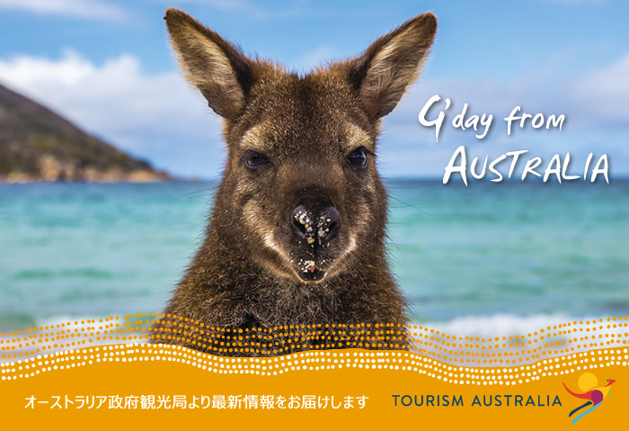 G'day from AUSTRALIA